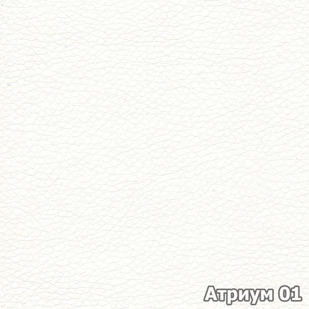 Коллекция ткани Атриум 01,  купить ткань Кож зам для мебели Украина