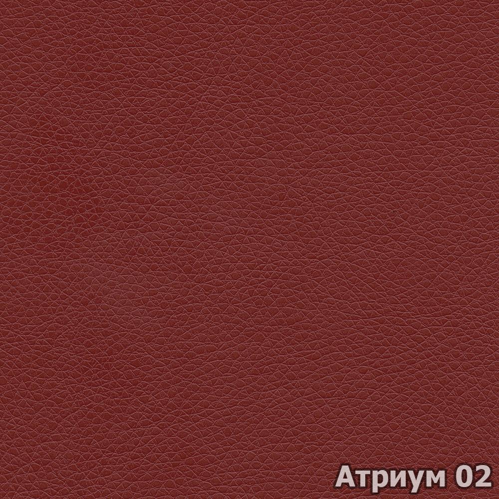 Коллекция ткани Атриум 02,  купить ткань Кож зам для мебели Украина