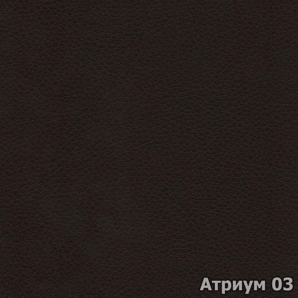 Коллекция ткани Атриум 03,  купить ткань Кож зам для мебели Украина