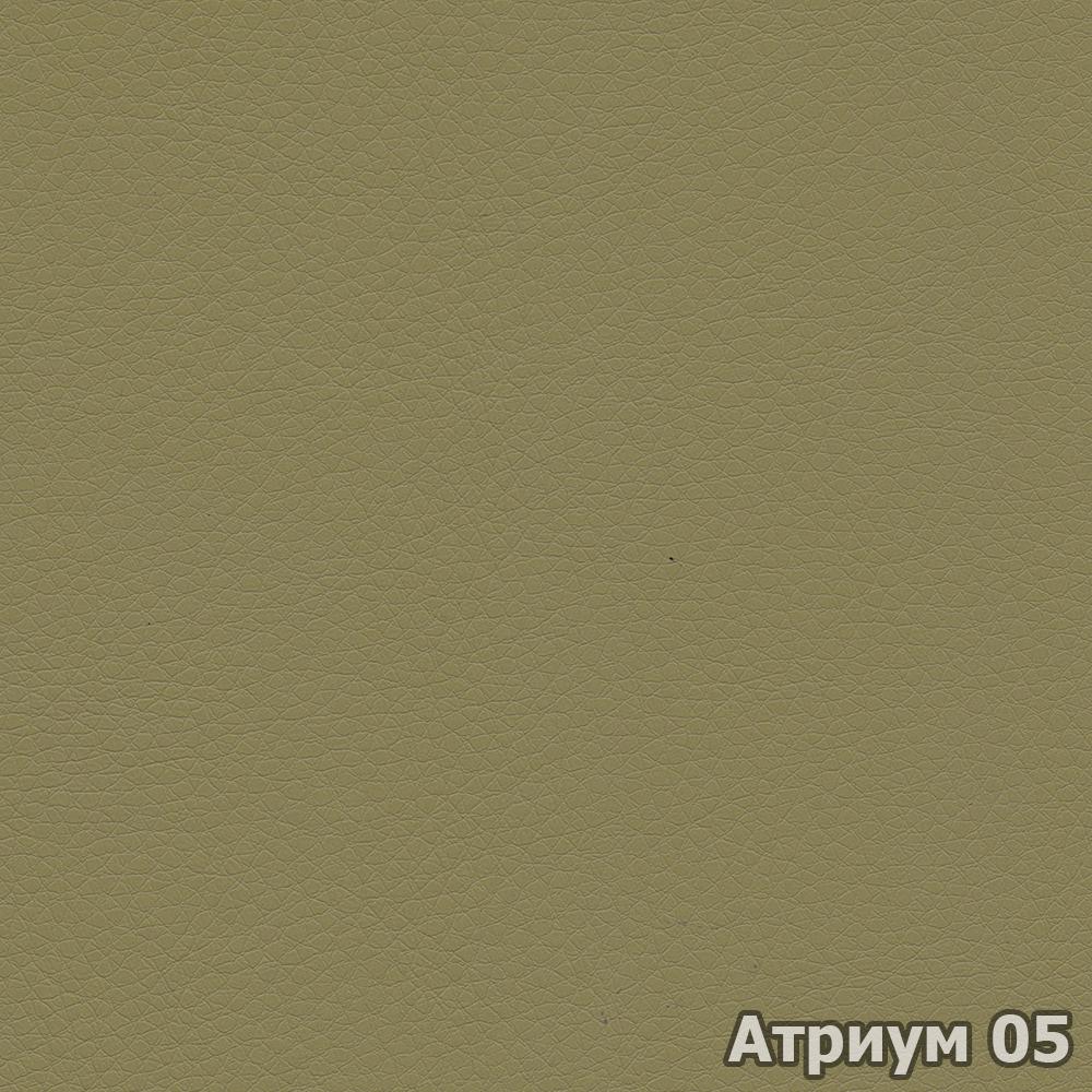 Коллекция ткани Атриум 05,  купить ткань Кож зам для мебели Украина
