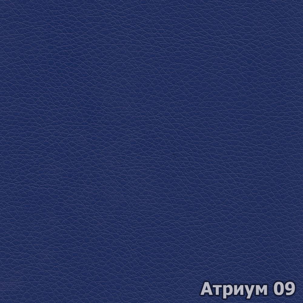 Коллекция ткани Атриум 09,  купить ткань Кож зам для мебели Украина