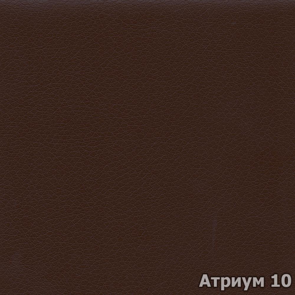 Коллекция ткани Атриум 10,  купить ткань Кож зам для мебели Украина