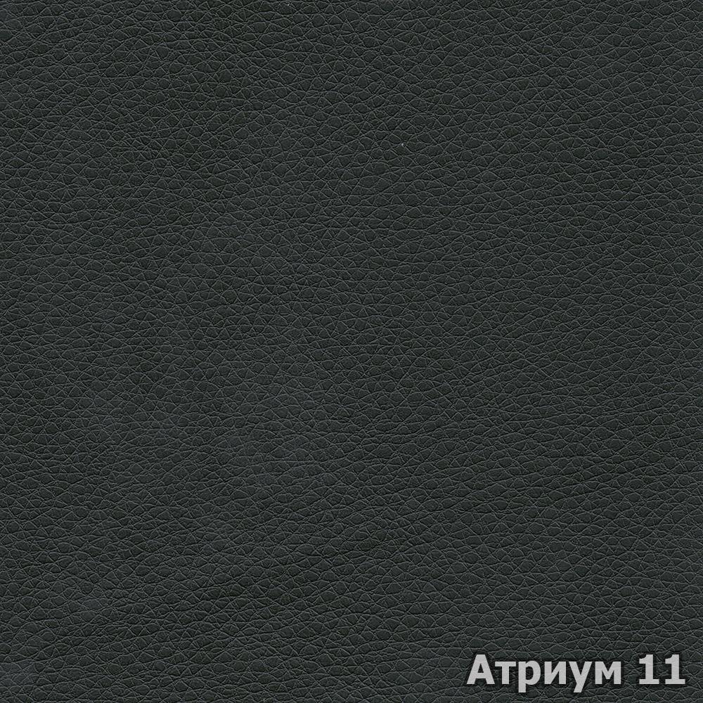 Коллекция ткани Атриум 11,  купить ткань Кож зам для мебели Украина