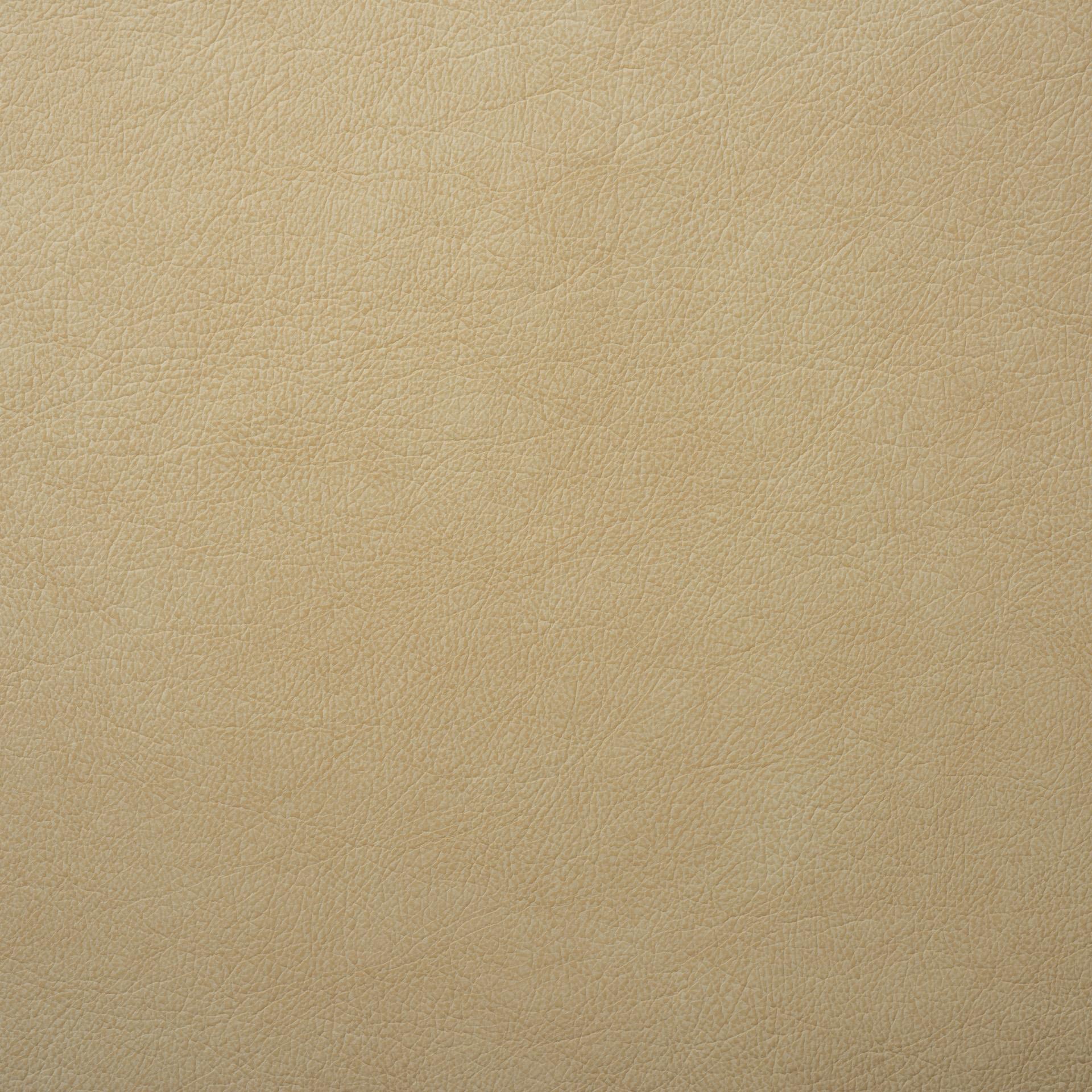 Коллекция ткани Прайм VANILLA,  купить ткань Кож зам для мебели Украина