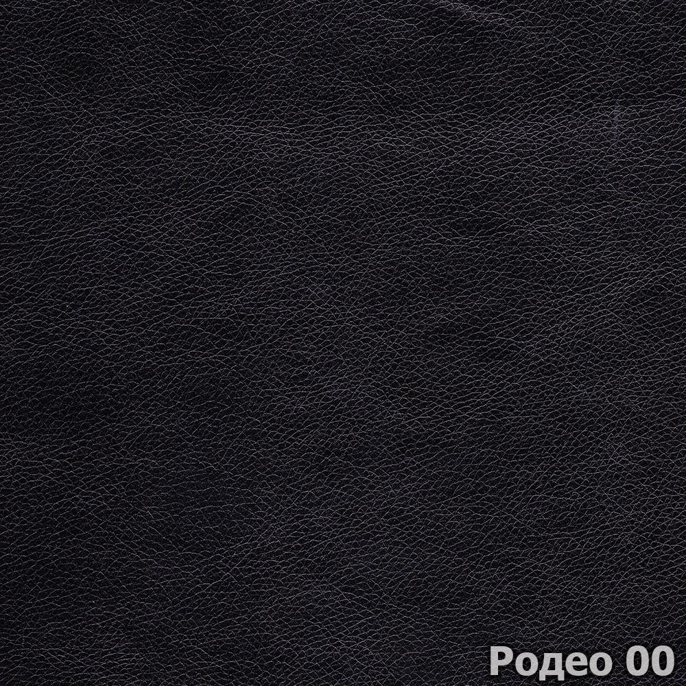 Коллекция ткани Родео 00,  купить ткань Кож зам для мебели Украина