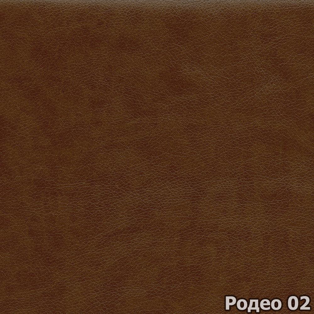 Коллекция ткани Родео 02,  купить ткань Кож зам для мебели Украина