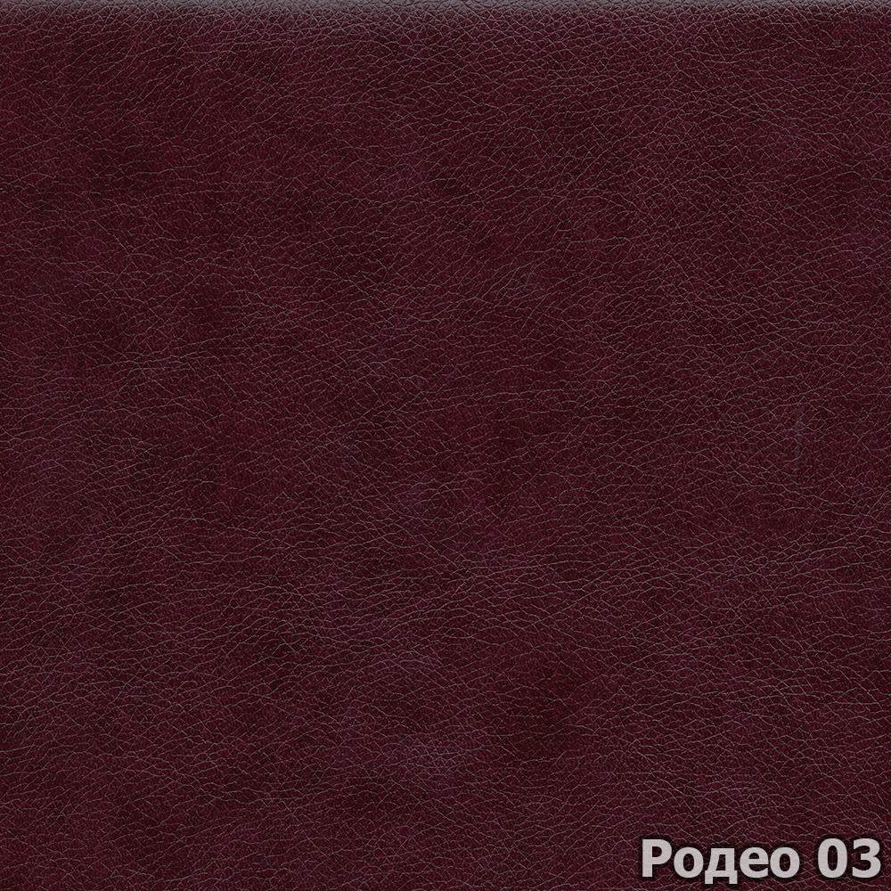 Коллекция ткани Родео 03,  купить ткань Кож зам для мебели Украина