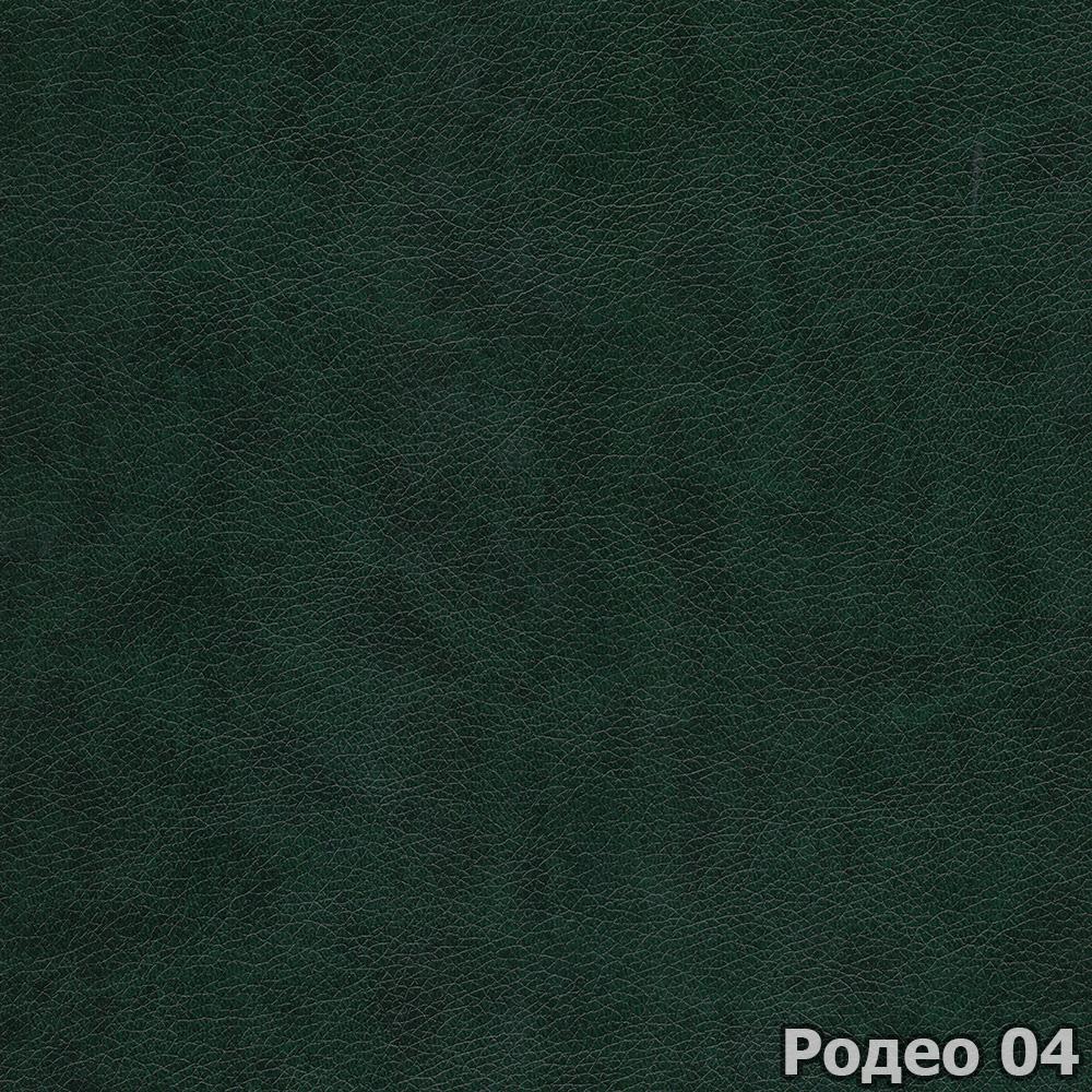 Коллекция ткани Родео 04,  купить ткань Кож зам для мебели Украина