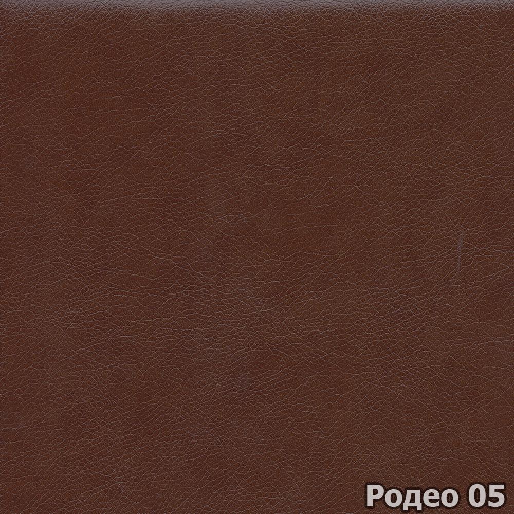 Коллекция ткани Родео 05,  купить ткань Кож зам для мебели Украина