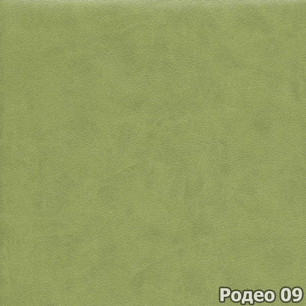 Коллекция ткани Родео 09,  купить ткань Кож зам для мебели Украина