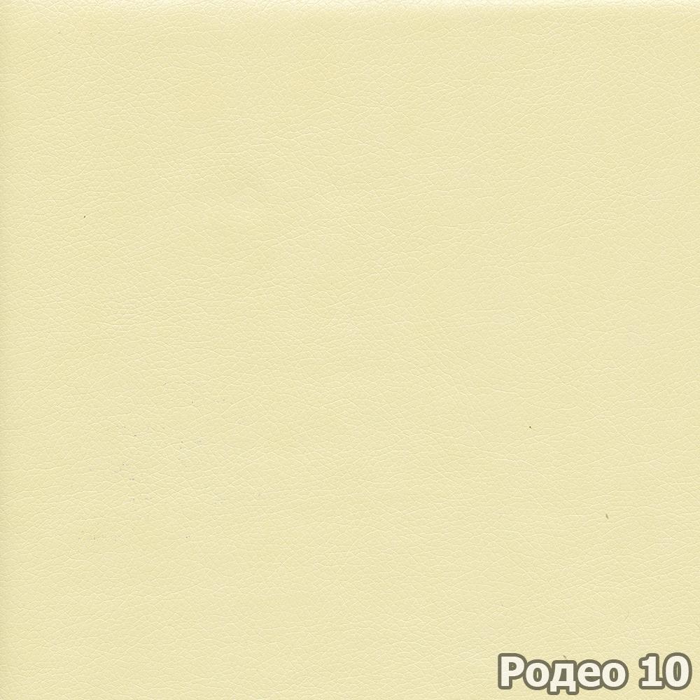 Коллекция ткани Родео 10,  купить ткань Кож зам для мебели Украина