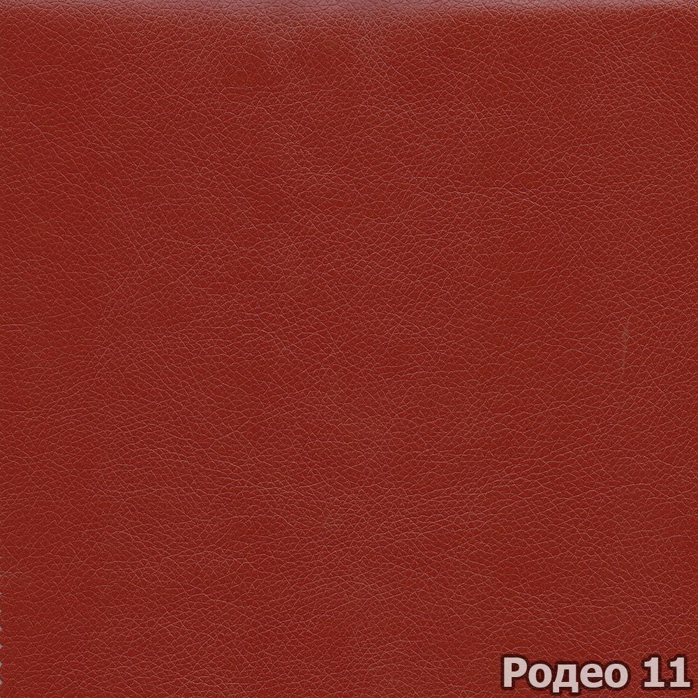 Коллекция ткани Родео 11,  купить ткань Кож зам для мебели Украина
