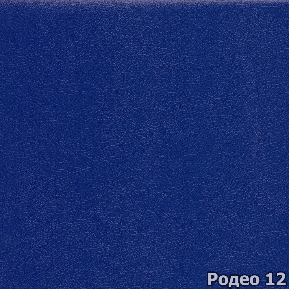 Коллекция ткани Родео 12,  купить ткань Кож зам для мебели Украина