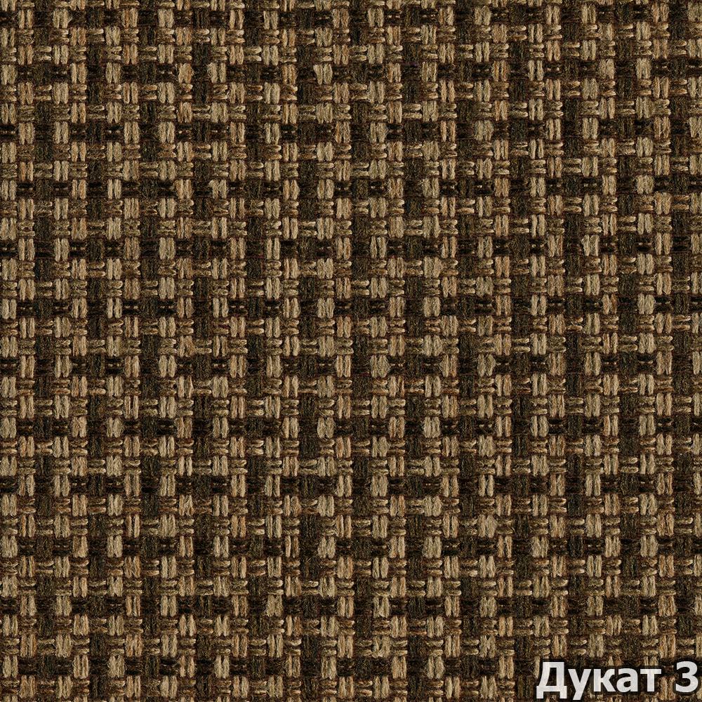 Коллекция ткани Дукат 03,  купить ткань Рогожка для мебели Украина