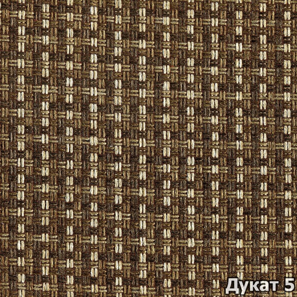 Коллекция ткани Дукат 05,  купить ткань Рогожка для мебели Украина