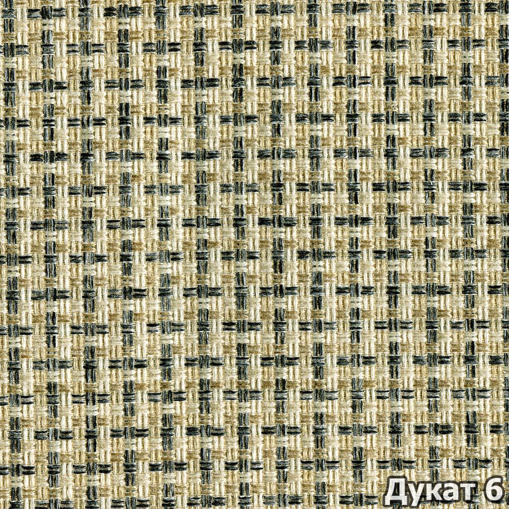 Коллекция ткани Дукат 06,  купить ткань Рогожка для мебели Украина