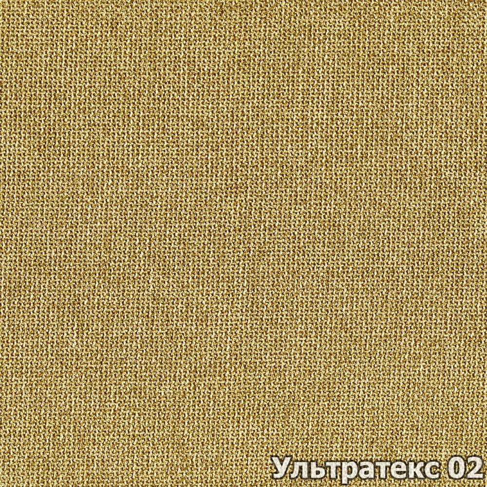 Коллекция ткани Ультратекс 02,  купить ткань Рогожка для мебели Украина