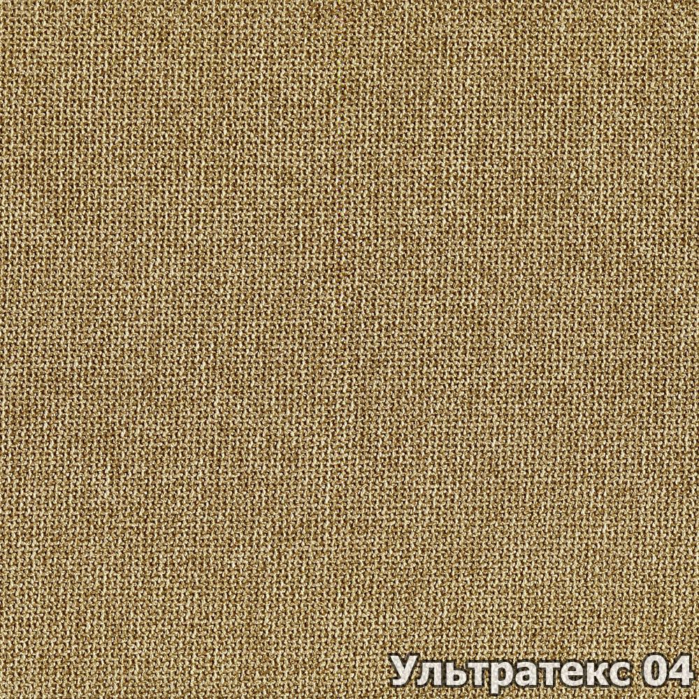 Коллекция ткани Ультратекс 04,  купить ткань Рогожка для мебели Украина