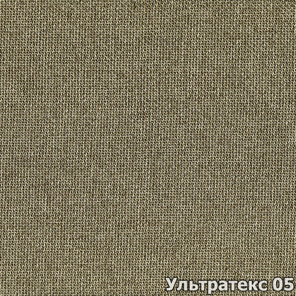 Коллекция ткани Ультратекс 05,  купить ткань Рогожка для мебели Украина