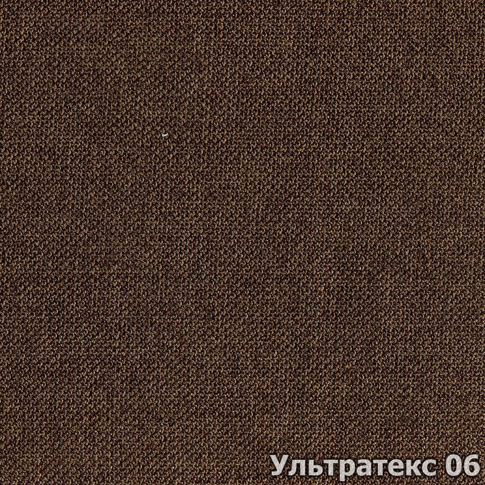Коллекция ткани Ультратекс 06,  купить ткань Рогожка для мебели Украина