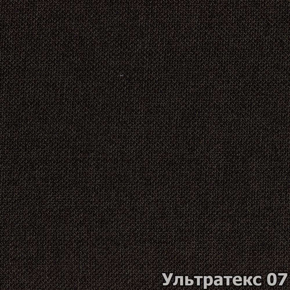Коллекция ткани Ультратекс 07,  купить ткань Рогожка для мебели Украина