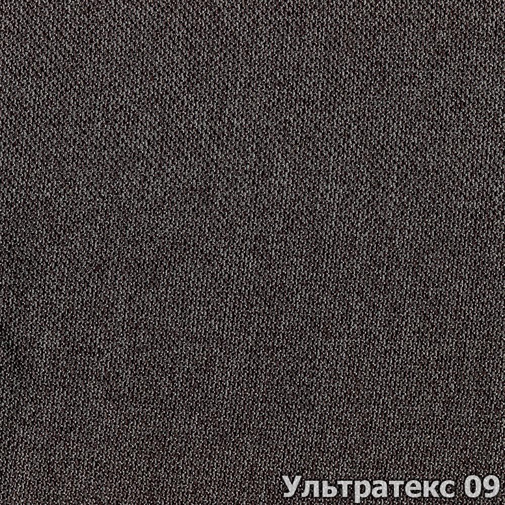 Коллекция ткани Ультратекс 09,  купить ткань Рогожка для мебели Украина