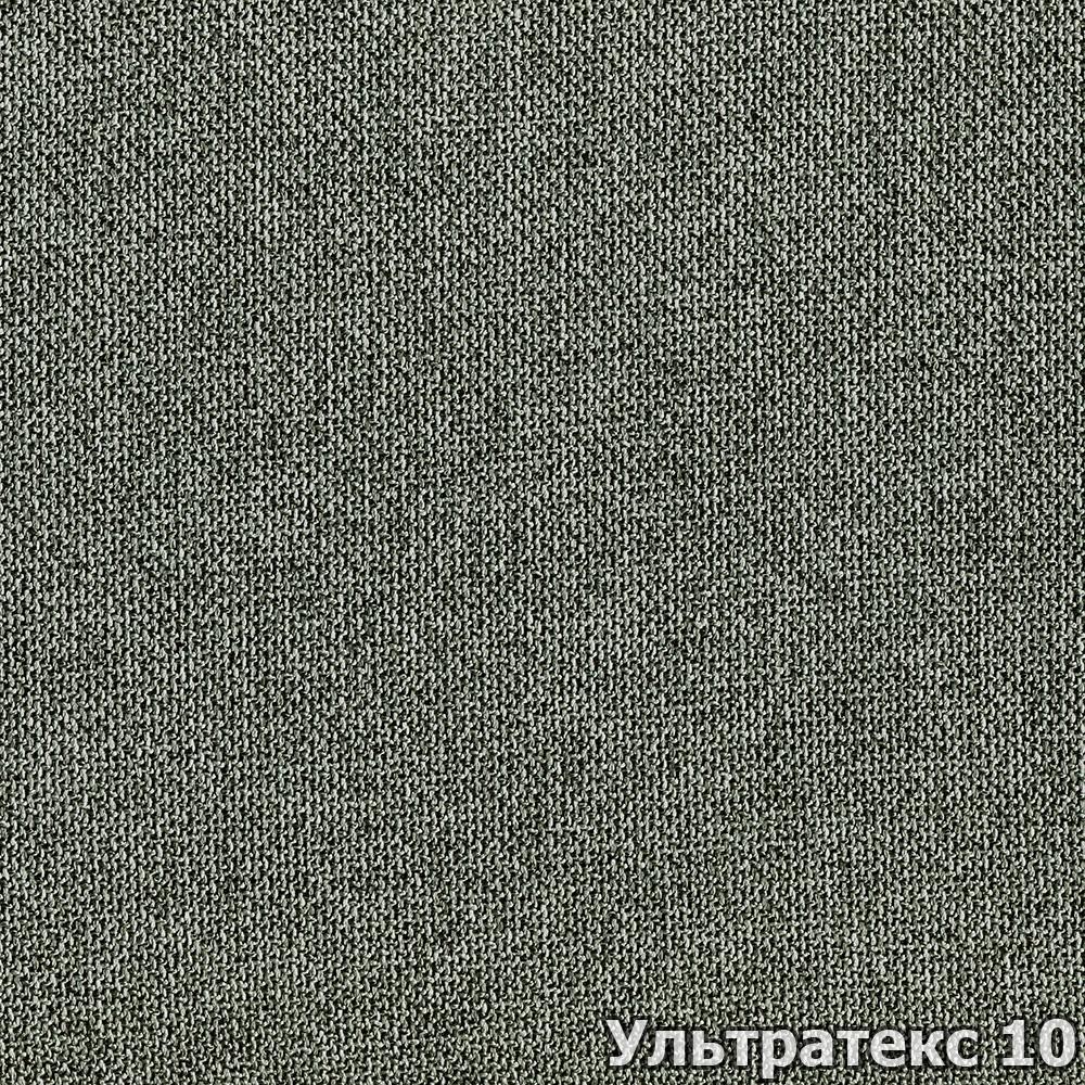 Коллекция ткани Ультратекс 10,  купить ткань Рогожка для мебели Украина