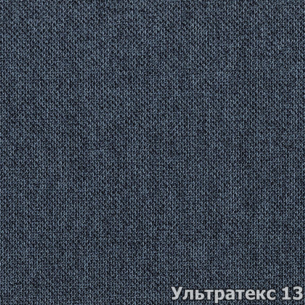 Коллекция ткани Ультратекс 13,  купить ткань Рогожка для мебели Украина