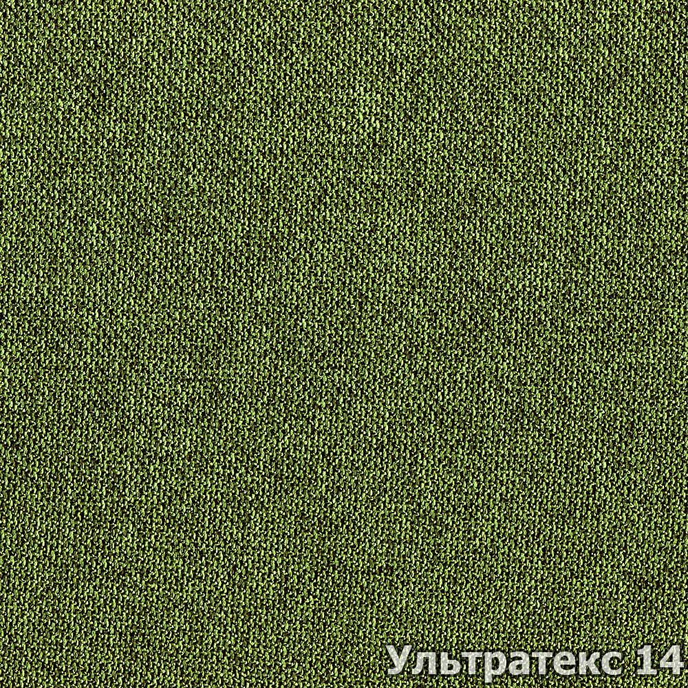 Коллекция ткани Ультратекс 14,  купить ткань Рогожка для мебели Украина