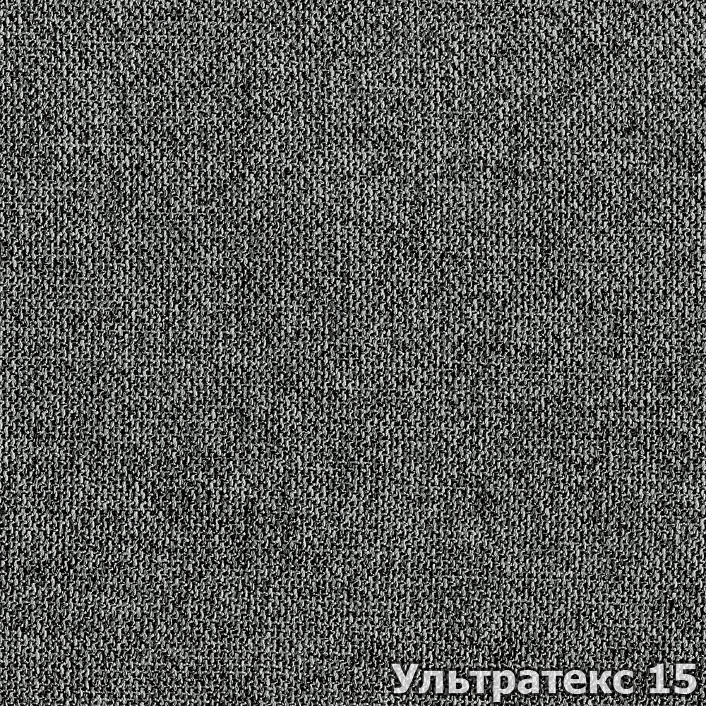 Коллекция ткани Ультратекс 15,  купить ткань Рогожка для мебели Украина