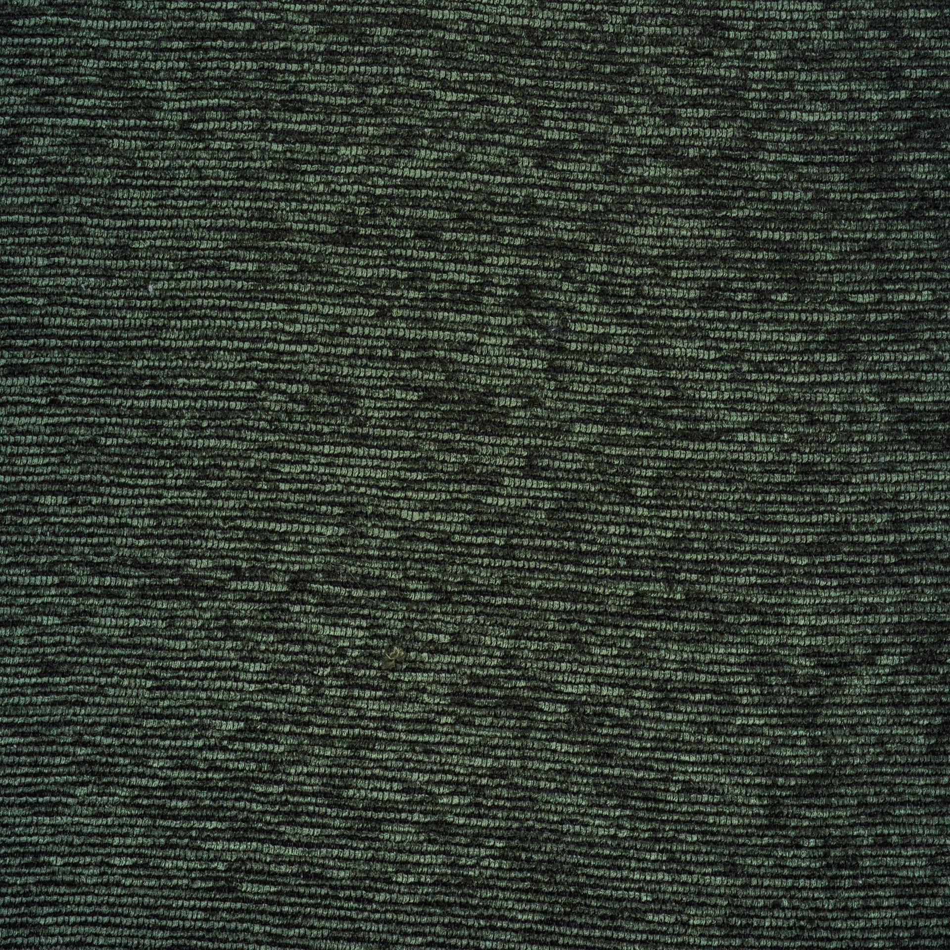 Коллекция ткани Бостон комбин 50,  купить ткань Шенилл для мебели Украина
