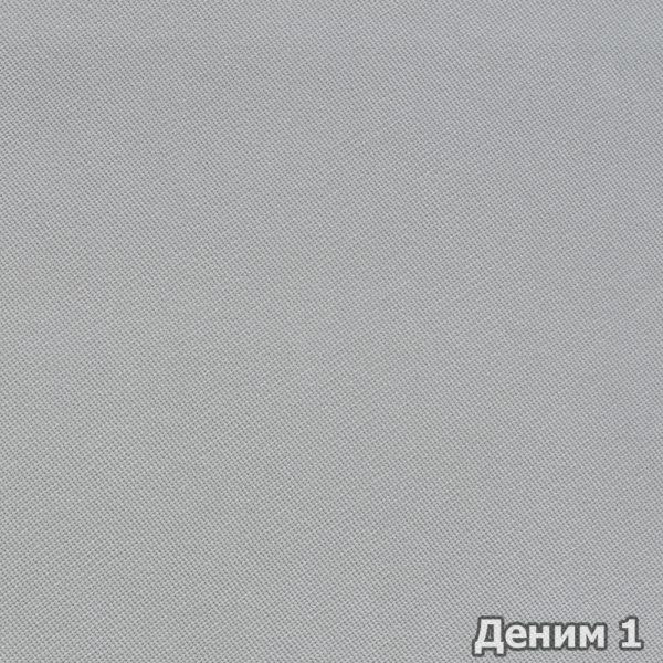 Коллекция ткани Деним 1,  купить ткань Велюр для мебели Украина