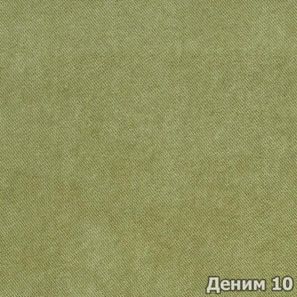 Коллекция ткани Деним 10,  купить ткань Велюр для мебели Украина
