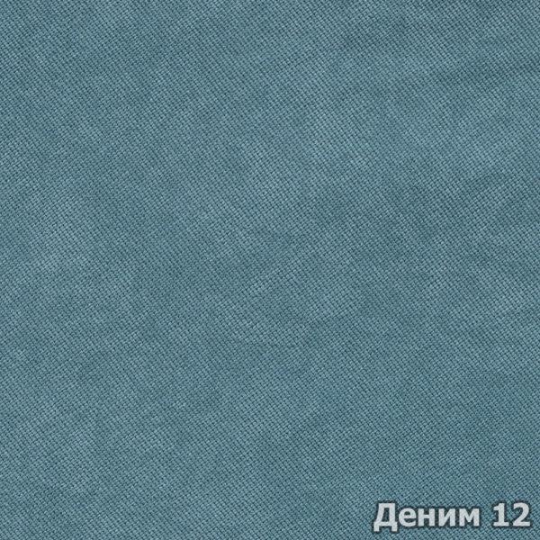 Коллекция ткани Деним 12,  купить ткань Велюр для мебели Украина