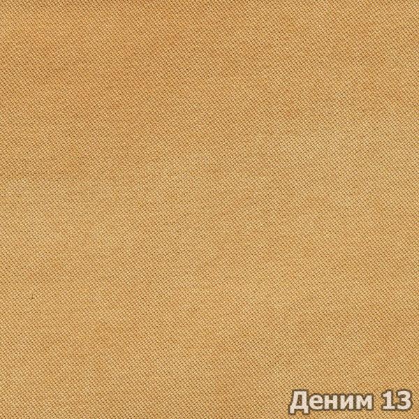 Коллекция ткани Деним 13,  купить ткань Велюр для мебели Украина