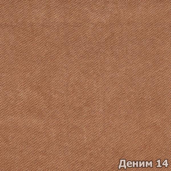 Коллекция ткани Деним 14,  купить ткань Велюр для мебели Украина