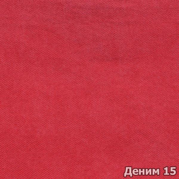 Коллекция ткани Деним 15,  купить ткань Велюр для мебели Украина