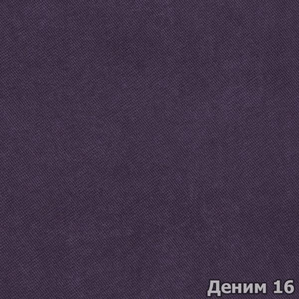 Коллекция ткани Деним 16,  купить ткань Велюр для мебели Украина