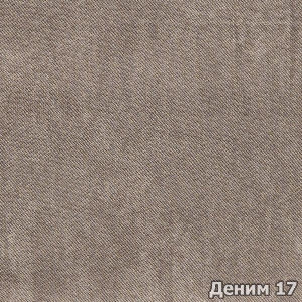 Коллекция ткани Деним 17,  купить ткань Велюр для мебели Украина