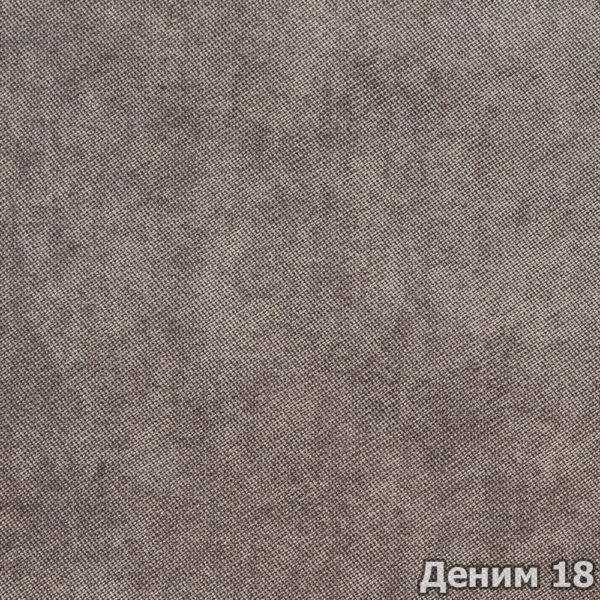 Коллекция ткани Деним 18,  купить ткань Велюр для мебели Украина