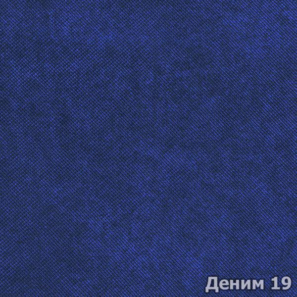 Коллекция ткани Деним 19,  купить ткань Велюр для мебели Украина