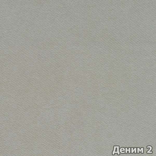Коллекция ткани Деним 2,  купить ткань Велюр для мебели Украина