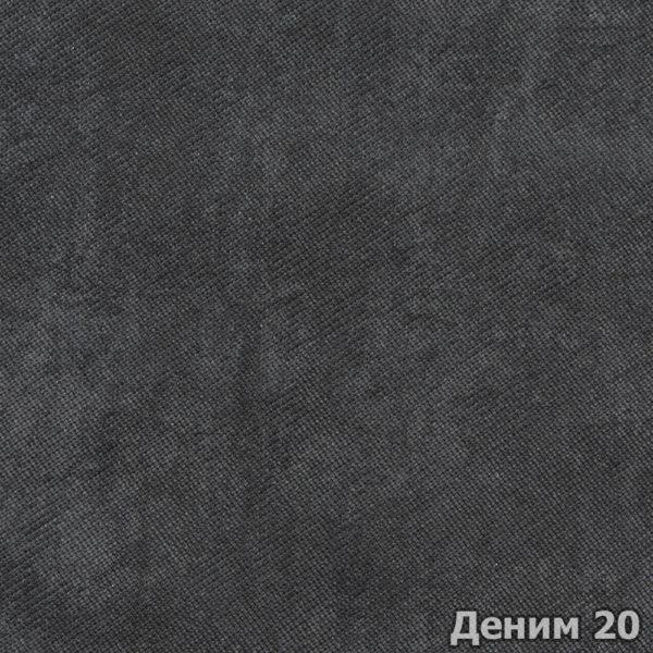 Коллекция ткани Деним 20,  купить ткань Велюр для мебели Украина