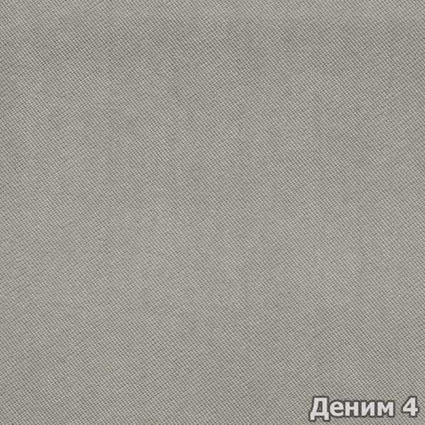 Коллекция ткани Деним 4,  купить ткань Велюр для мебели Украина