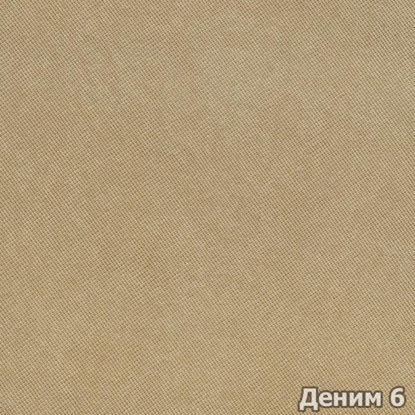 Коллекция ткани Деним 6,  купить ткань Велюр для мебели Украина