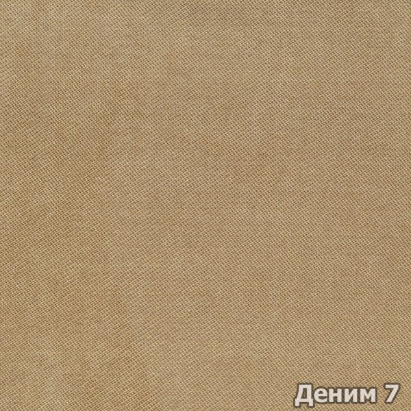 Коллекция ткани Деним 7,  купить ткань Велюр для мебели Украина
