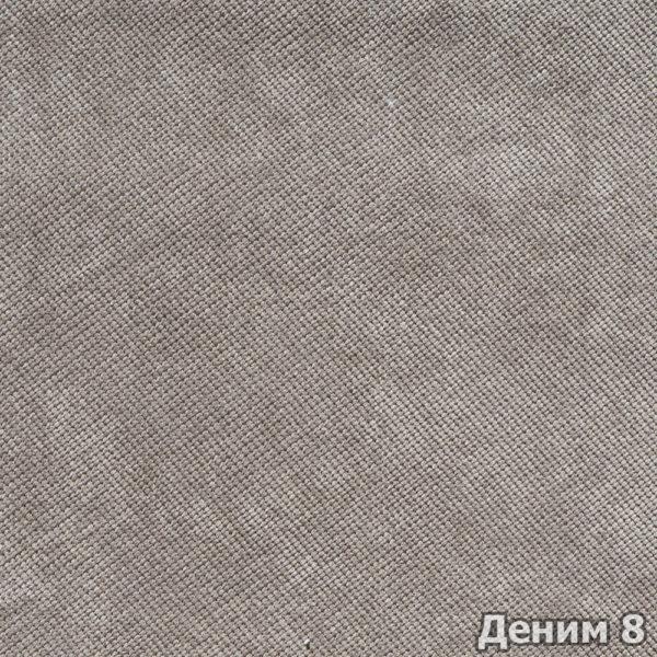 Коллекция ткани Деним 8,  купить ткань Велюр для мебели Украина