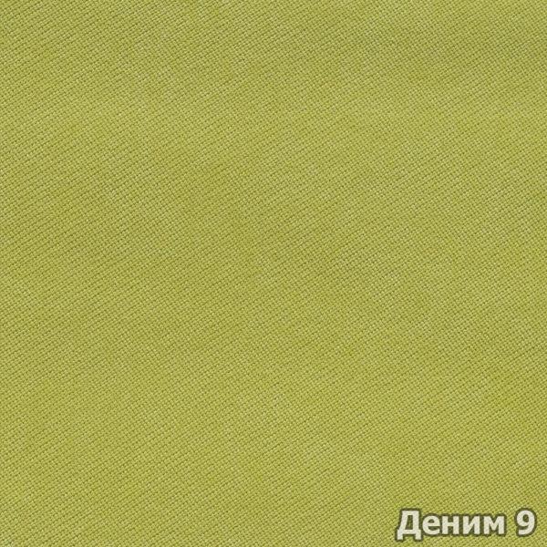 Коллекция ткани Деним 9,  купить ткань Велюр для мебели Украина