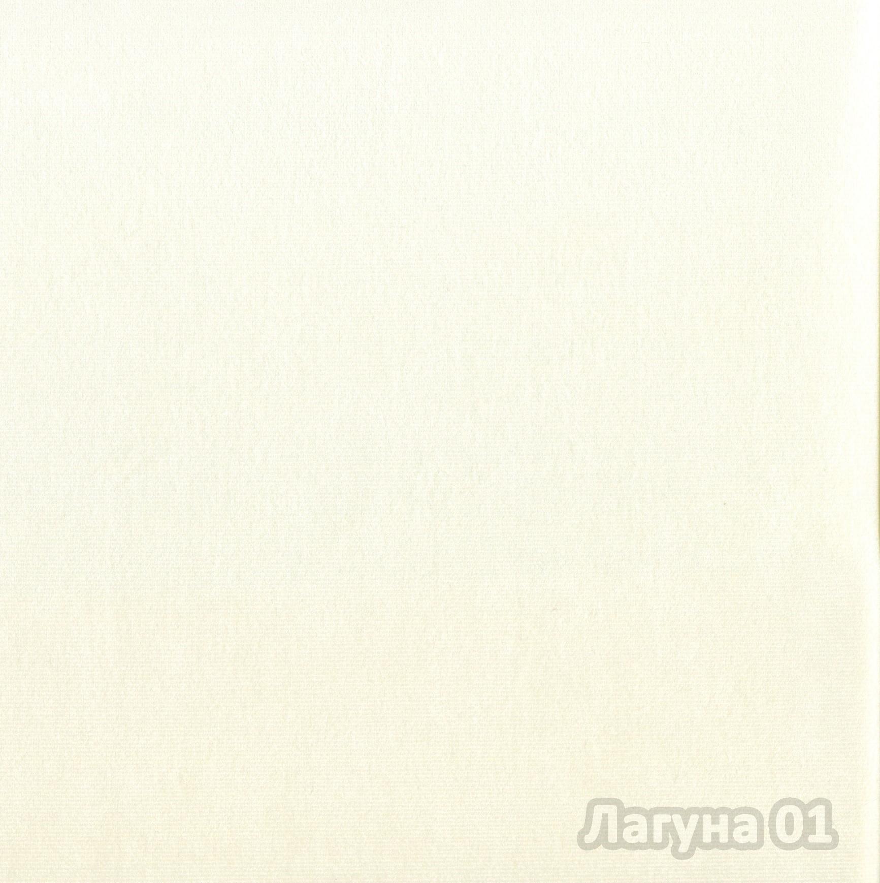 Коллекция ткани Лагуна 1,  купить ткань Велюр для мебели Украина