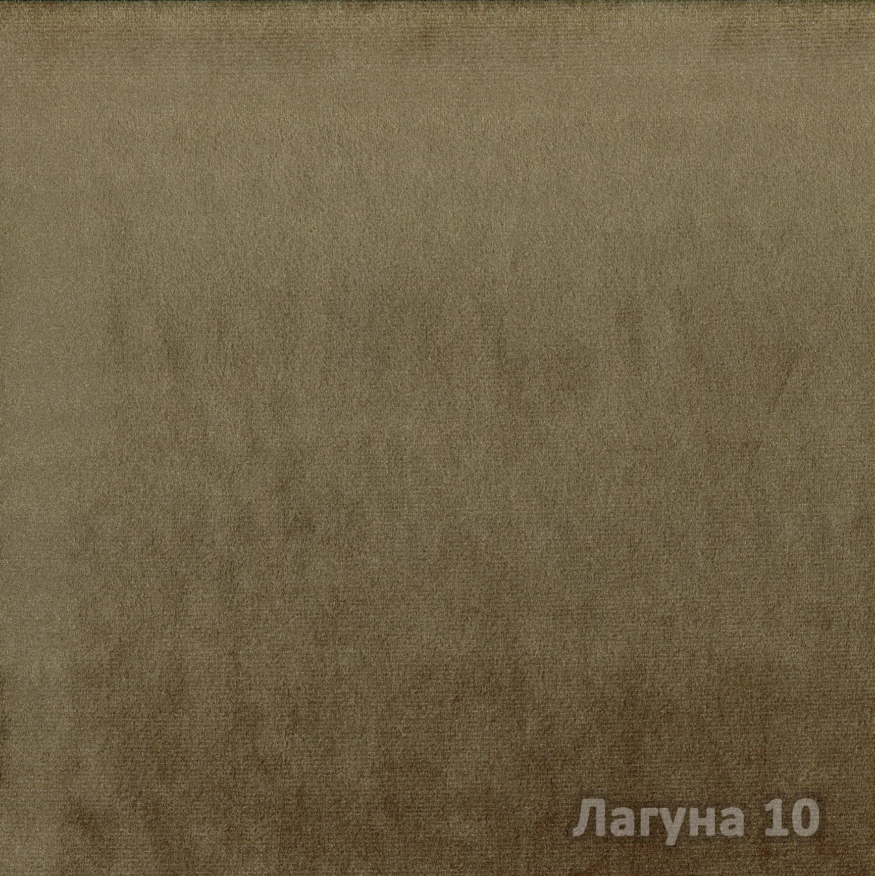 Коллекция ткани Лагуна 10,  купить ткань Велюр для мебели Украина